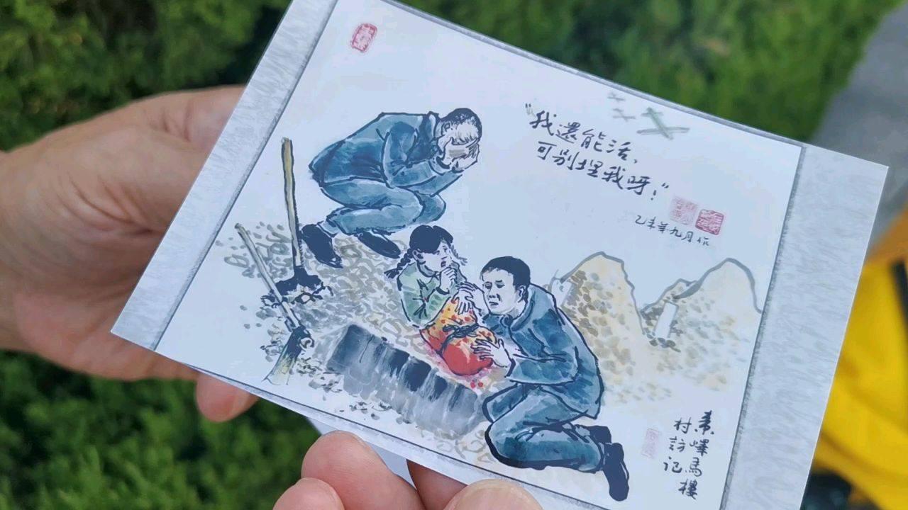 18年遍访1600多个村庄!枣庄86岁老人与老友将民间战争故事绘成300多幅画