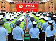 全力以赴、全面冲刺!滨州公安举行2020年创建全国文明城市决战决胜誓师大会