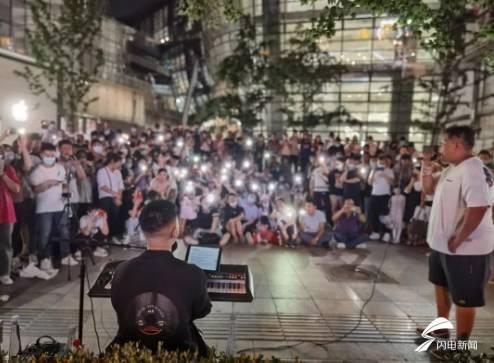 18至50周岁!济南市首批街头艺人开始招募!来吧!展示!