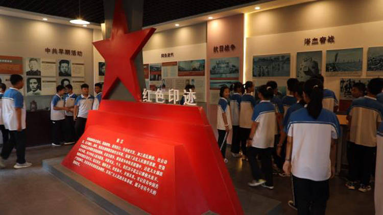 29秒丨滨州沾化区组织开展爱国主义教育活动 纪念中国人民抗日战争胜利75周年