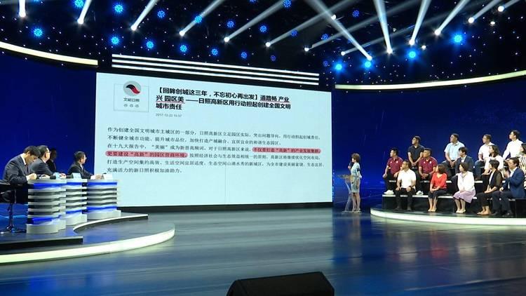 《问政山东》回头看问政德州 市长杨洪涛:问政能及时检视问题