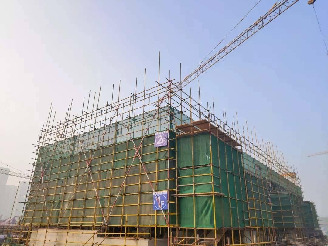截止8月底济宁全市棚户区改造共开工5543套 开工率97.98%