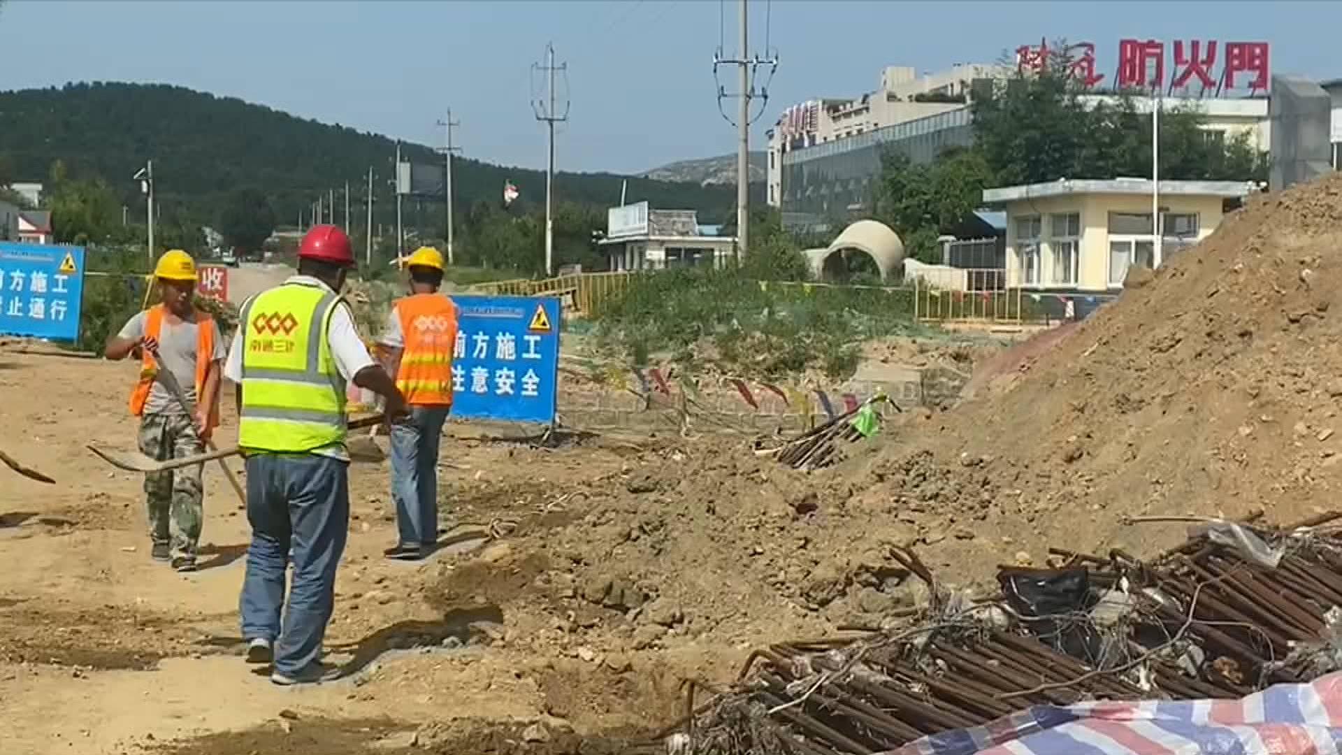 问政追踪|日照三条道路施工一年半没竣工 高新区建设管理部 :11月底前全部通车