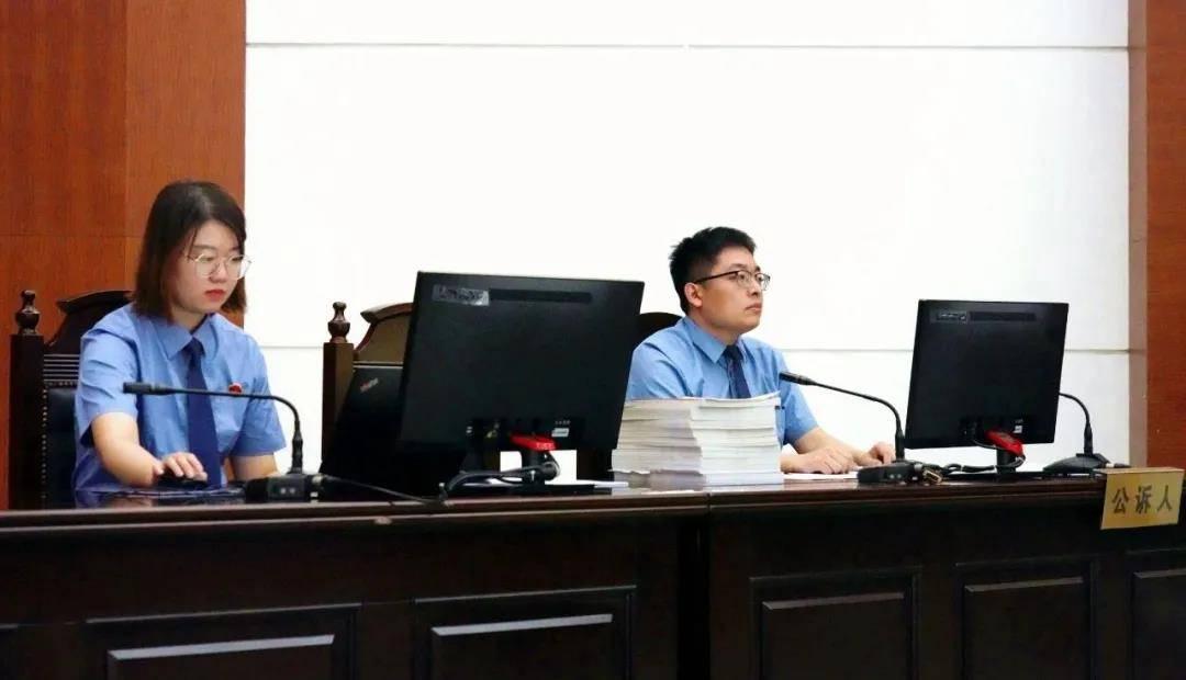 开赌场、非法拘禁…范生清等人恶势力犯罪团伙案开庭审理