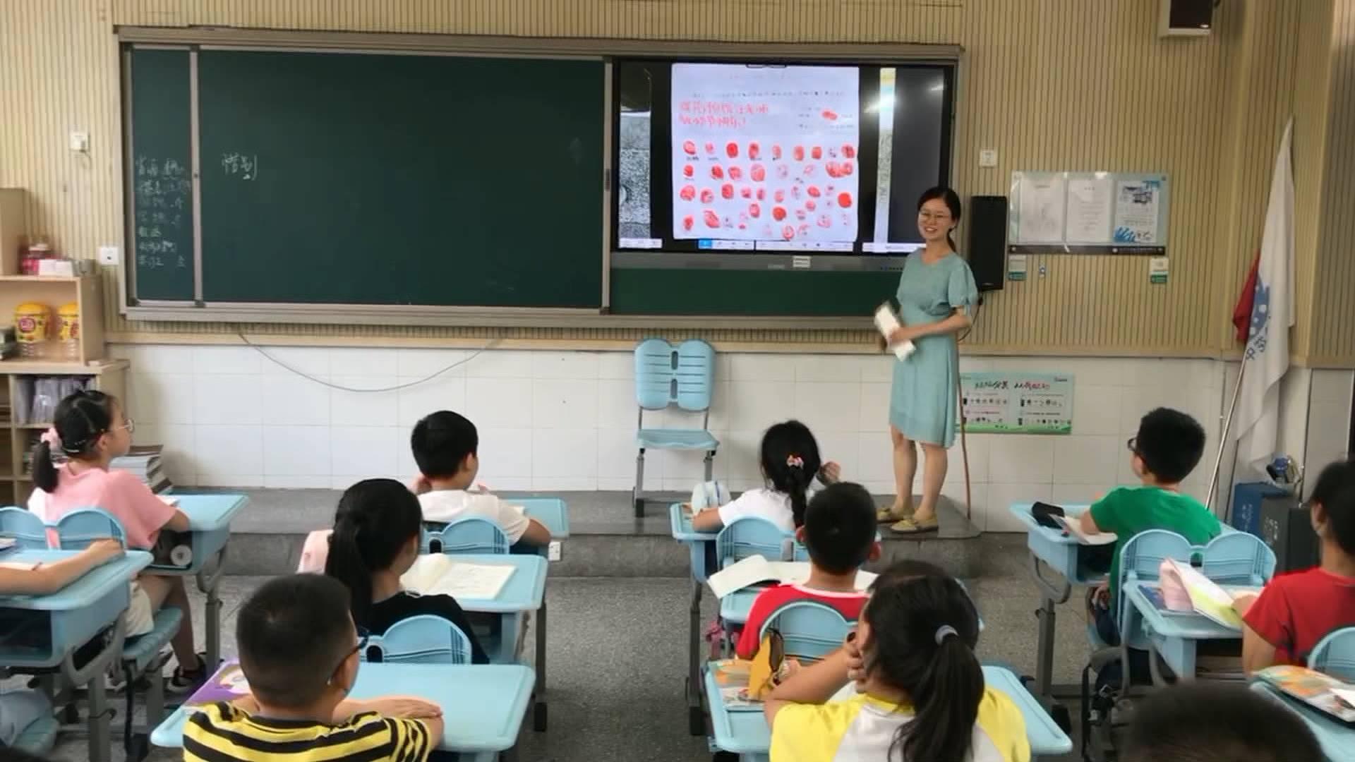 81秒丨感动!全班同学按手印保证不惹怀孕班主任生气
