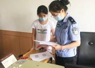 滨州博兴道路交通事故社会救助基金服务站成功为车祸伤者申请六万余元救助款