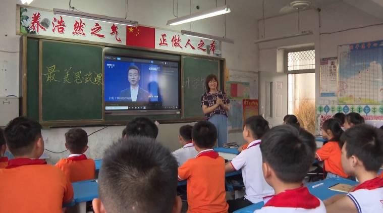 枣庄峄城阴平镇中心小学开展最美思政课 帮助孩子扣好人生的第一粒扣子