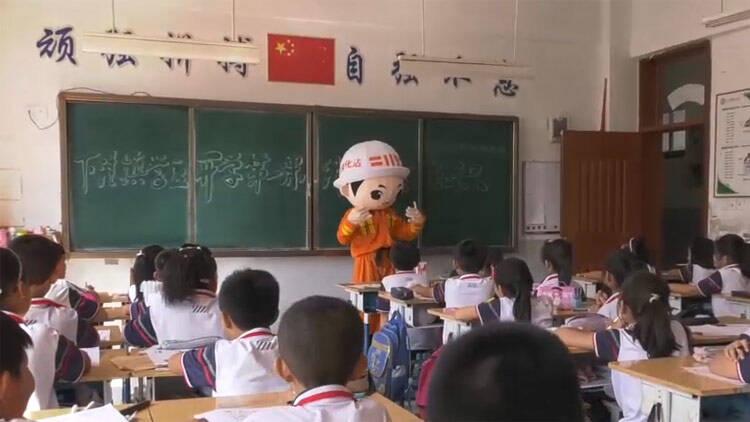 37秒丨消防闪现课堂 滨州沾化区开展消防宣传教育活动