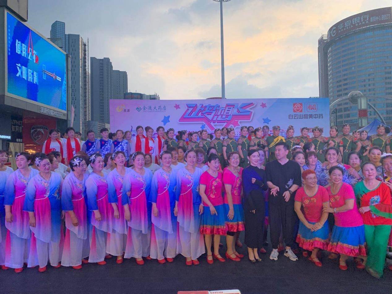 歌舞山东——乘风破浪的我们:2020《让梦想飞》广场舞电视大赛隆重举办