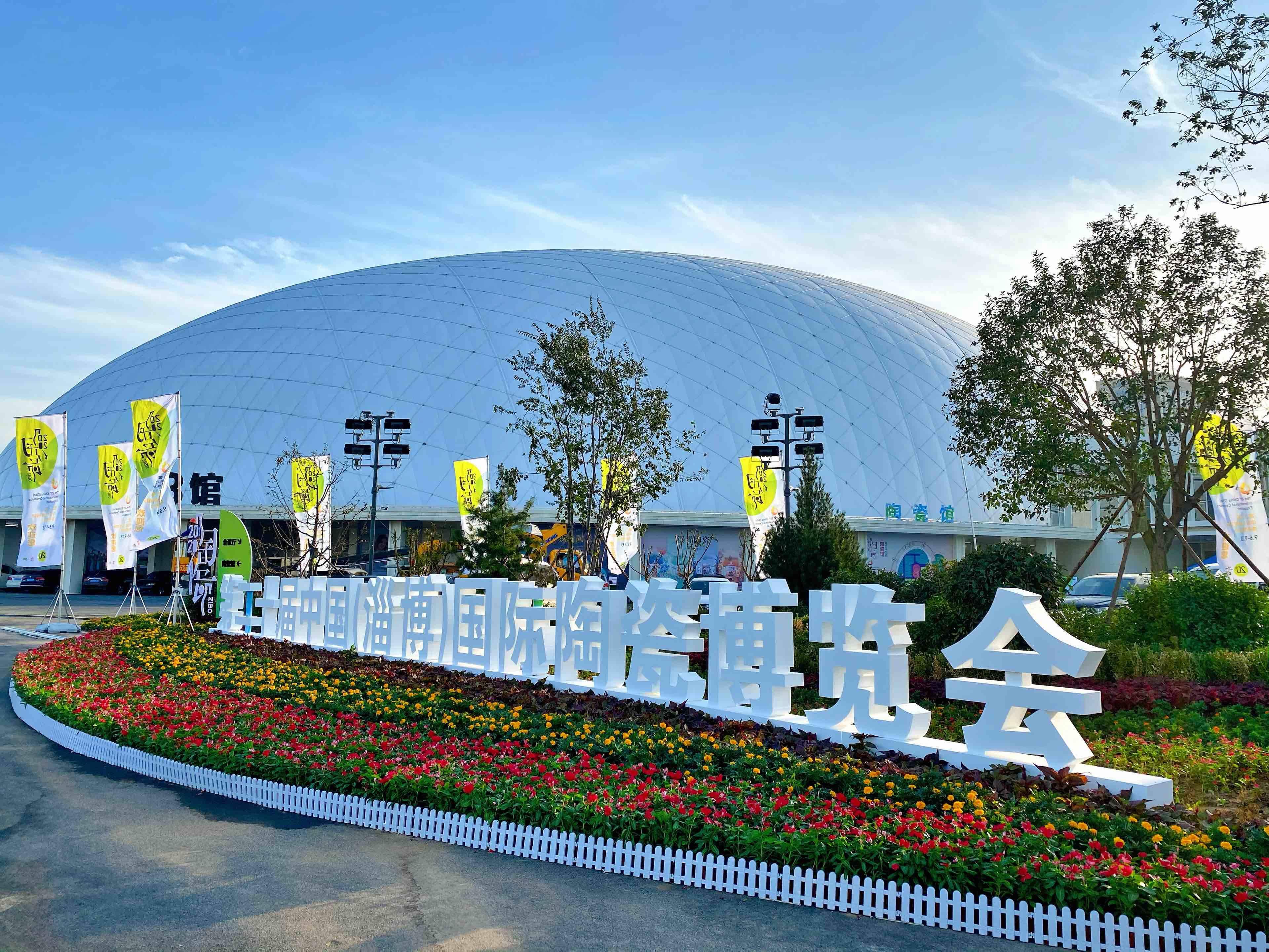六大会场 新意百出 第二十届陶博会9月6日启幕