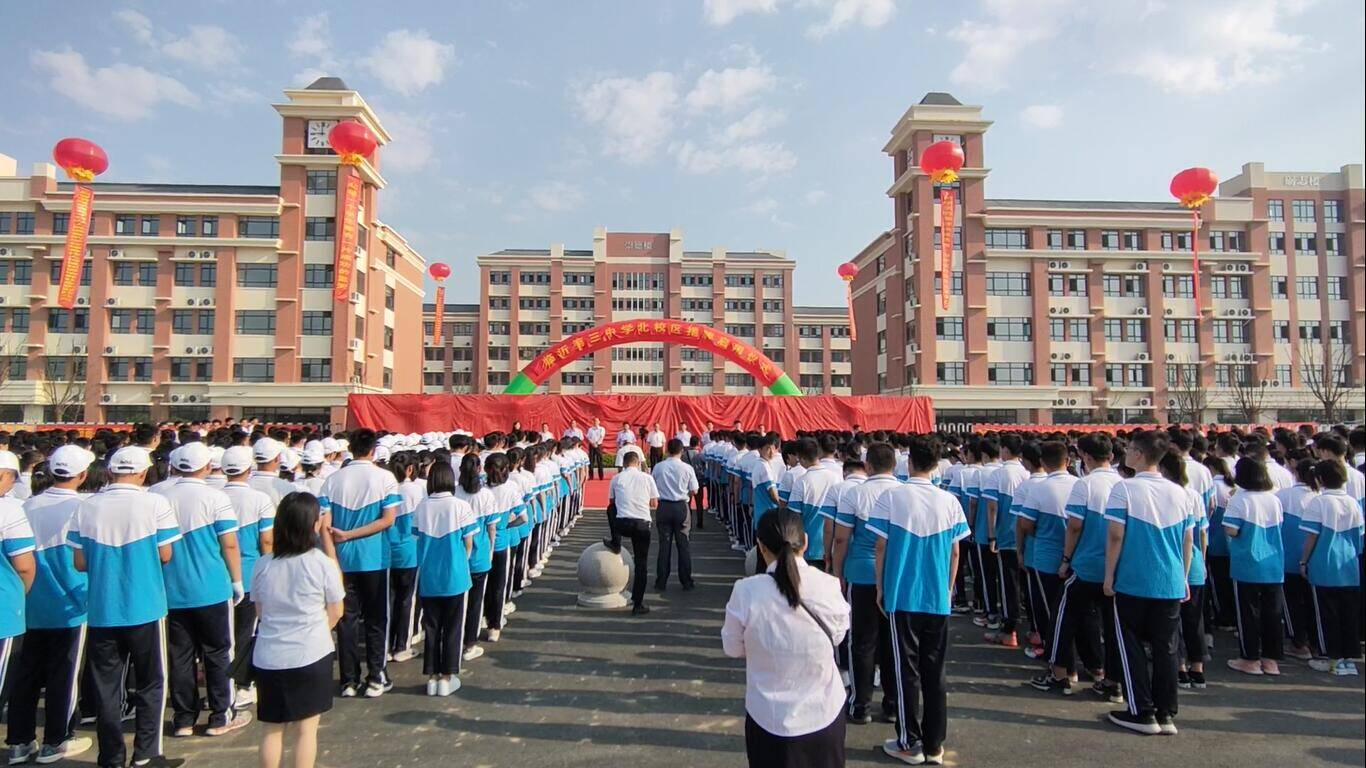 27秒|今天,临沂三中北校区揭牌