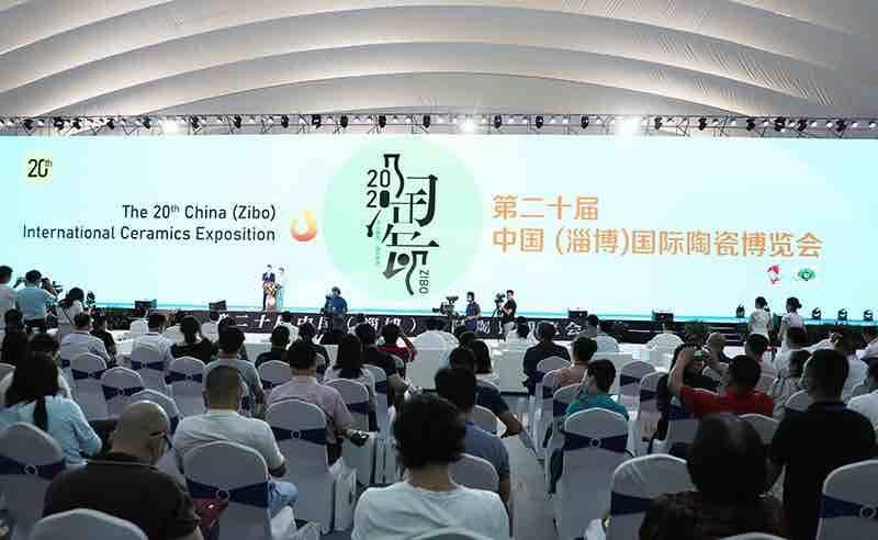 第二十届中国(淄博)国际陶瓷博览会隆重开幕