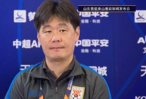 """李霄鵬:面對申花魯能會進行輪換 """"大魚""""正在積極聯系"""