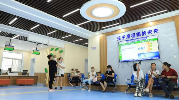 37秒丨滨州市无棣县首个智慧化预防接种门诊正式投入运营