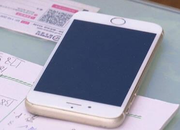 42秒丨德州齐河一市民手机被盗,几天后手机被送还手中,究竟为啥?