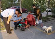 加强文明养犬监督管理力度 滨城公安设立27个流动挂牌登记点