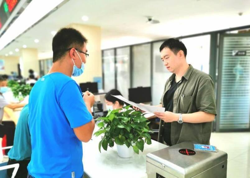 截至8月底济南实有外资企业3532户 投资总额1063.7亿美元