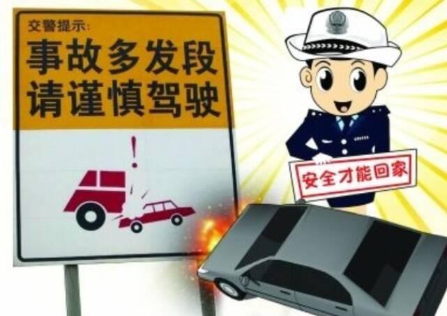 聊城这8处路段事故多发,过往车辆请谨慎驾驶