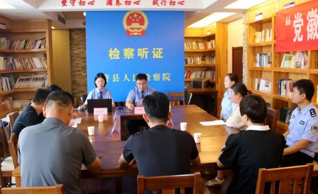 女子因冲动怒砸邻居宝马车,曹县检察院作出相对不起诉处理