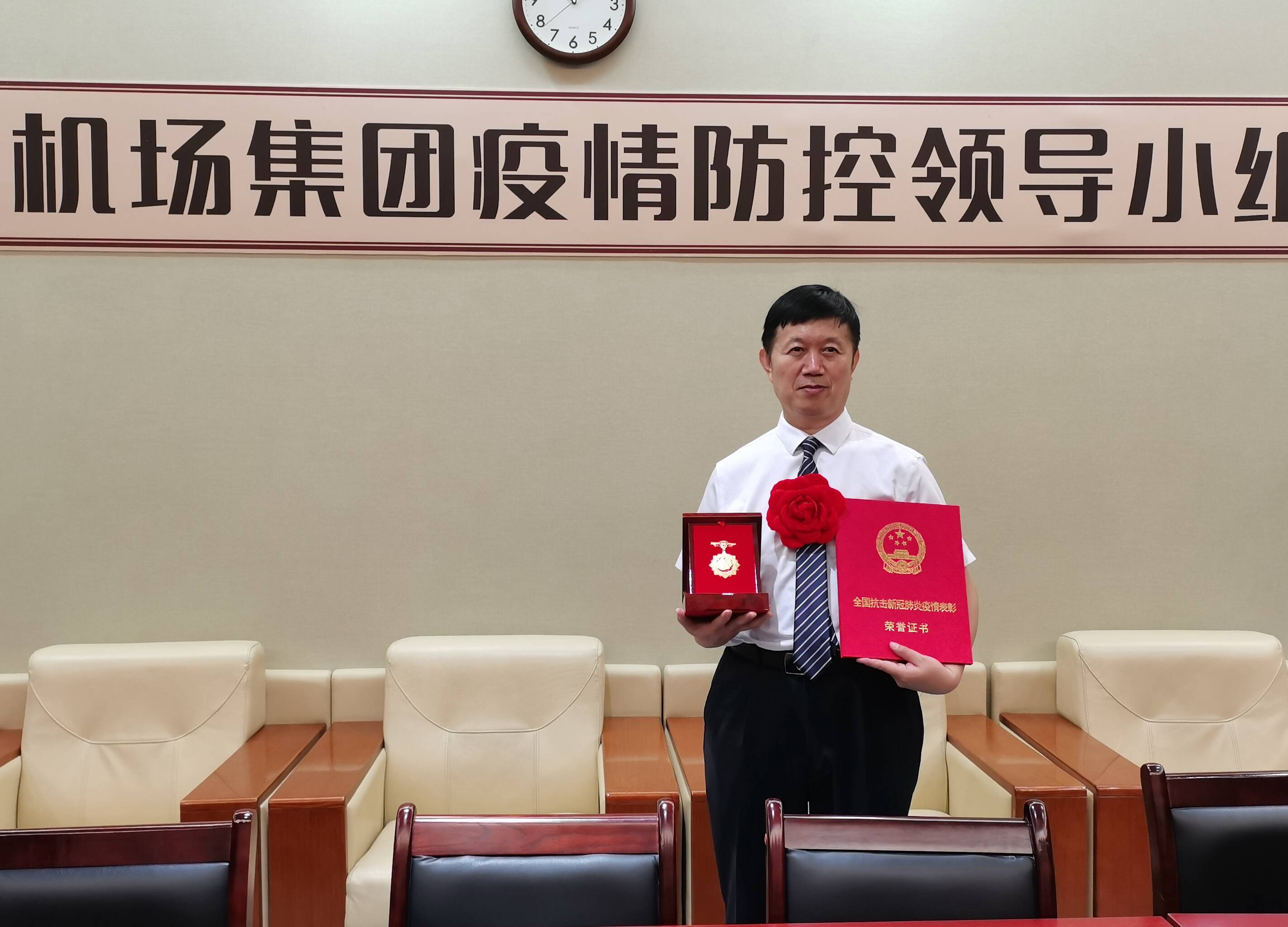 济南国际机场防控办主任赵华清获评全国抗击新冠肺炎疫情先进个人
