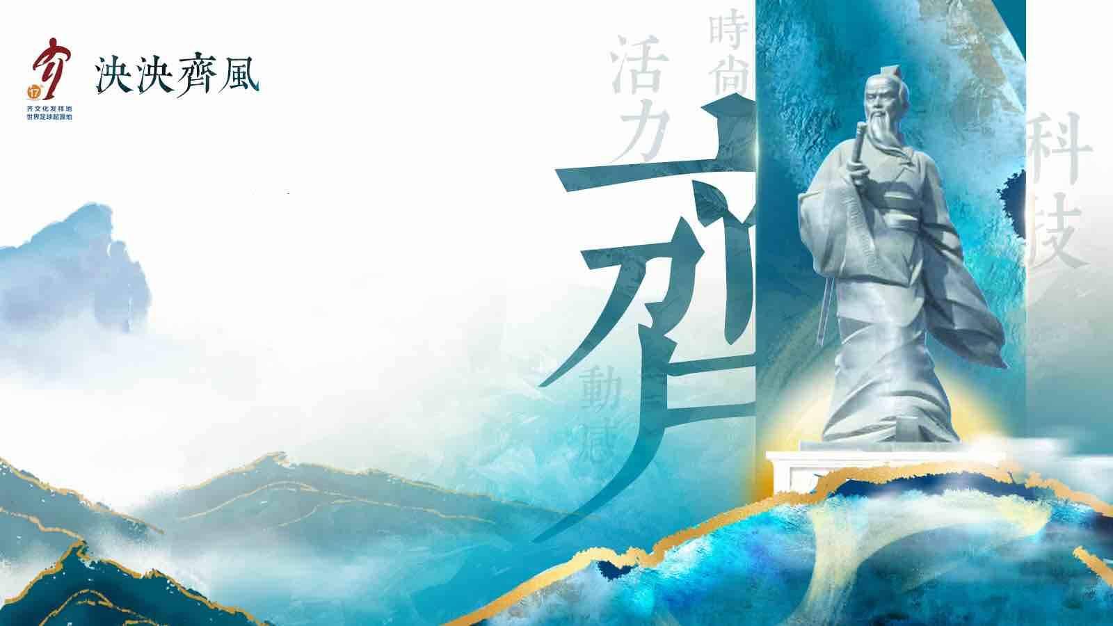 第十七届齐文化节9月12日开幕 临淄区部分路段实施交通管制