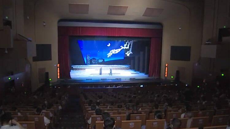 58秒丨山东省首部大型抗疫题材原创吕剧《连心锁》在滨州首演
