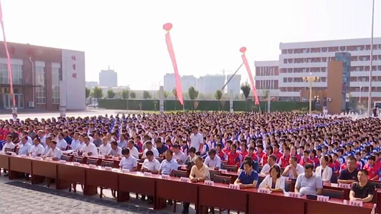 44秒丨新东云教育集团揭牌成立 标志滨州阳信民办教育发展走上新台阶