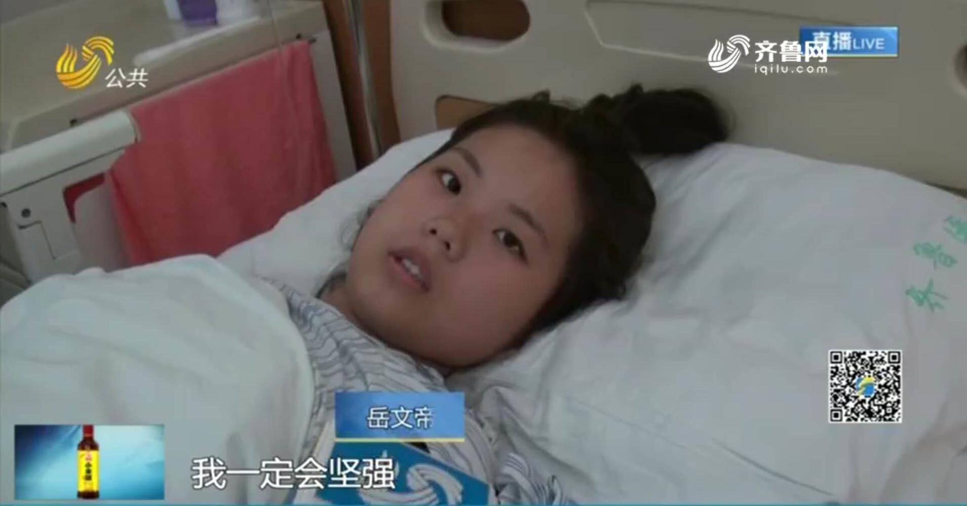 费县14岁少女遭遇车祸双腿截肢,山东融媒报道后爱心接力不断