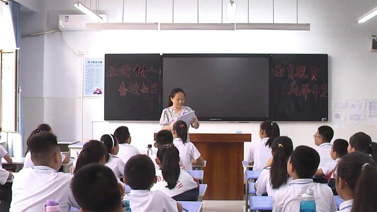 69秒丨滨州沾化:聆听支教分享 传承奋进担当