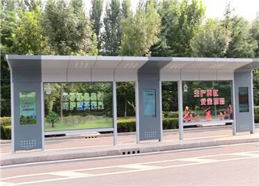 37秒丨潍坊高新区将新增89处新式公交站亭