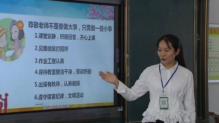 九月送秋归、秋花迎风笑,济宁师生温馨共迎教师节