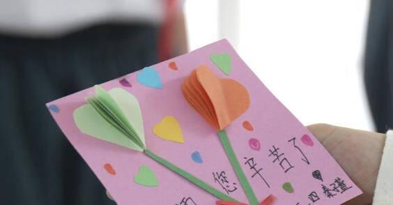 自制一张贺卡,给老师一个拥抱  济宁一小学以这种形式祝老师节日快乐