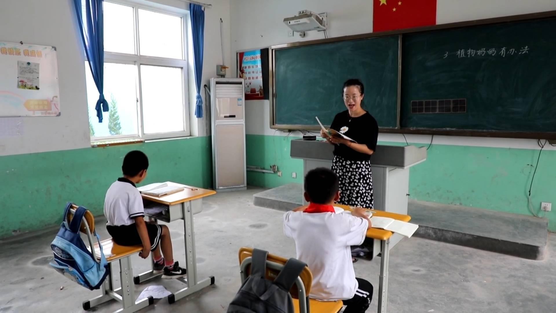 72秒丨一人执教,全家上岛 青岛即墨90后女教师扎根海岛6年