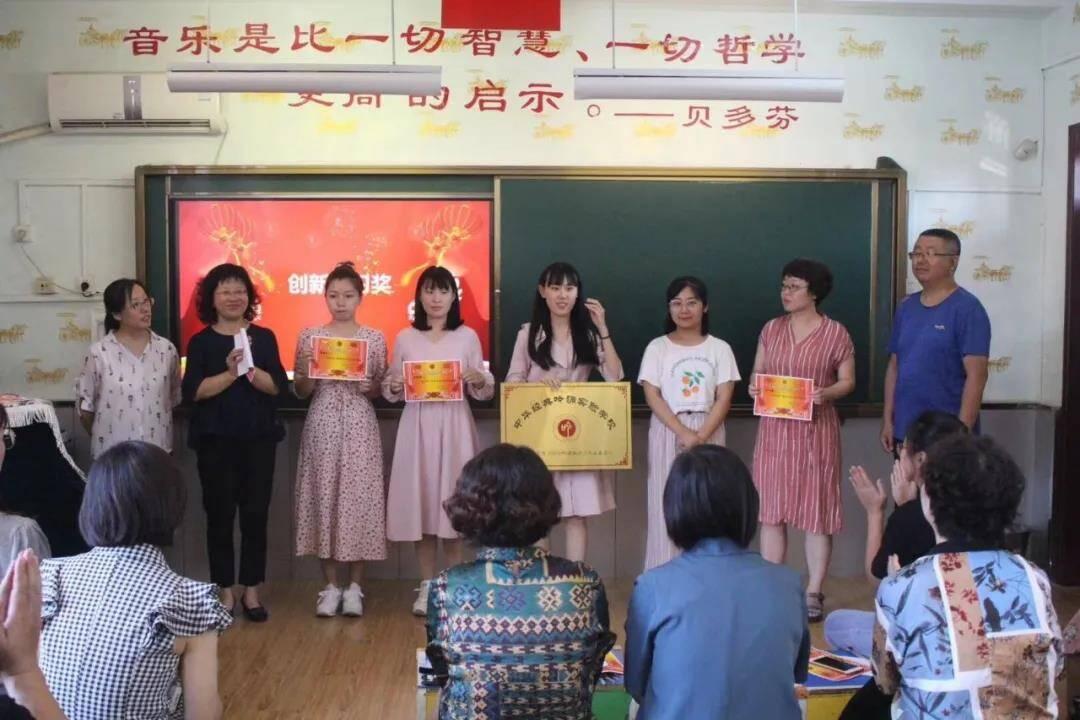 立德树人 奋进担当,教育脱贫托举希望——济南市无影山小学教师节庆祝活动