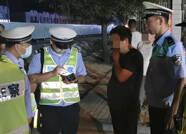 滨州邹平交警开展集中整治行动 一夜查处9起酒驾