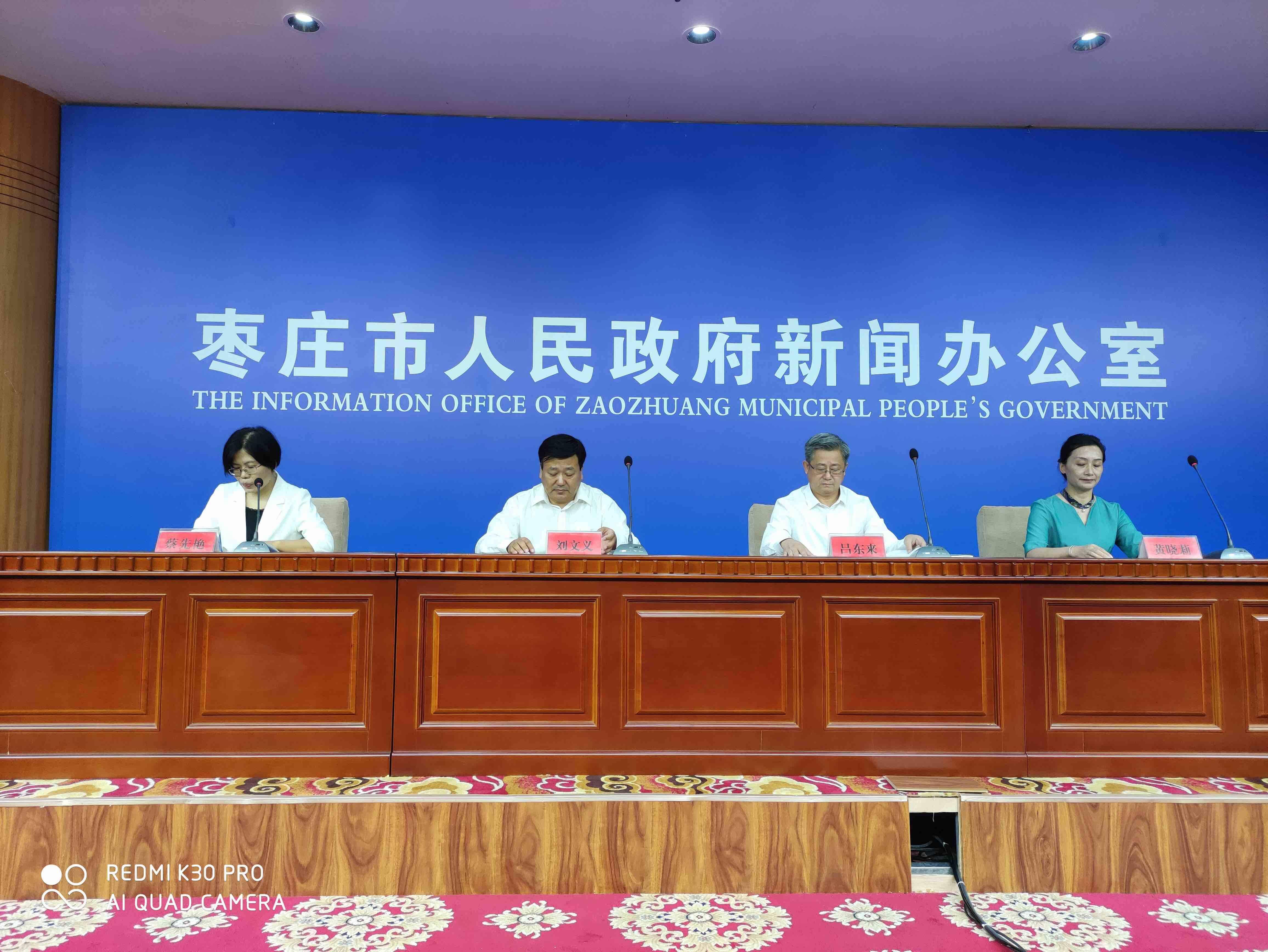 枣庄拟组织100名厨师进行品牌辣子鸡专业名厨大赛
