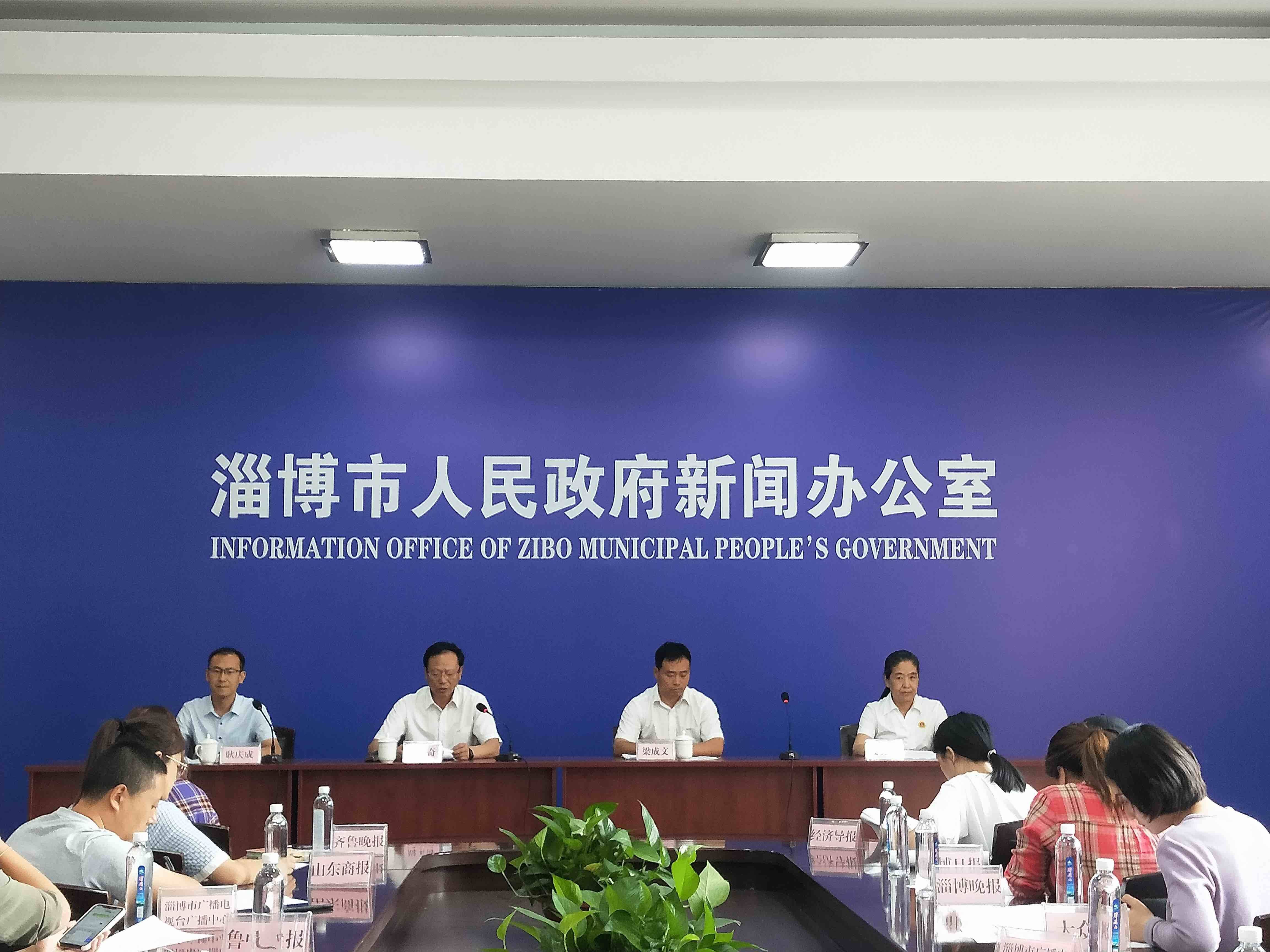 9月18日10时淄博市将组织第22次防空警报试鸣