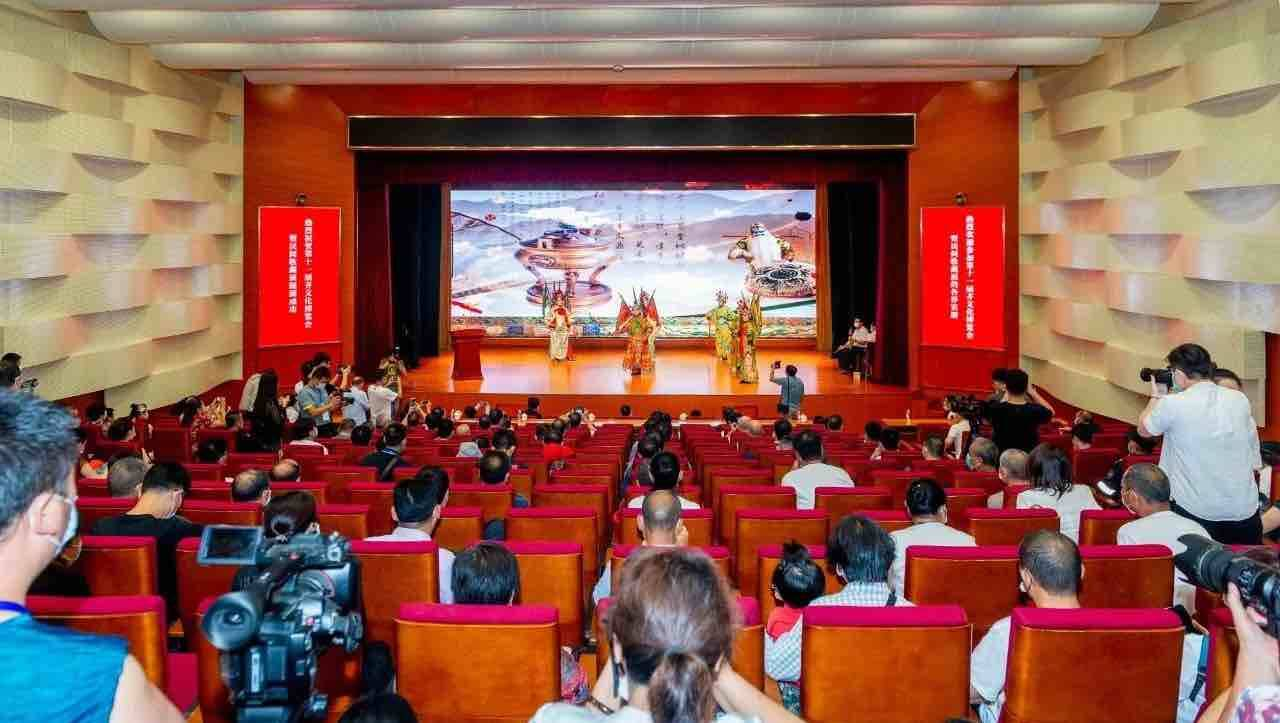 第十一届齐文化博览会暨民间收藏展在淄博临淄开幕