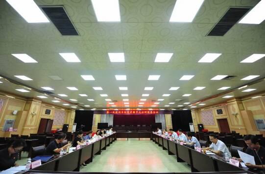 滨州中院联合八部门共同出台环境资源保护多元治理机制实施意见并召开第一次联席会议