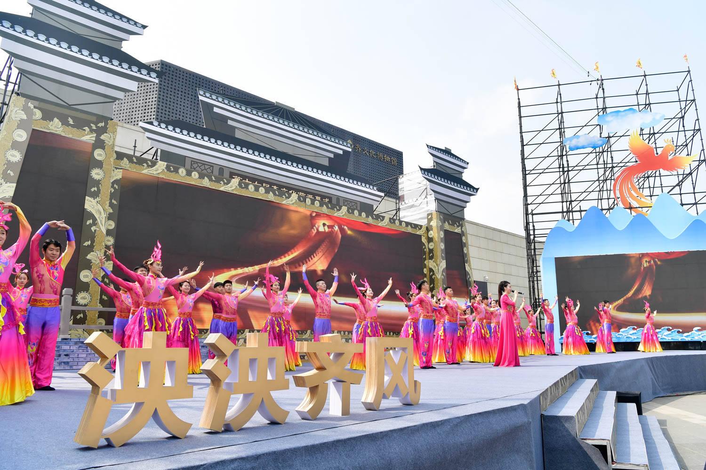 组图|第十七届齐文化节临淄精彩开幕 10大板块40项文旅活动等你来