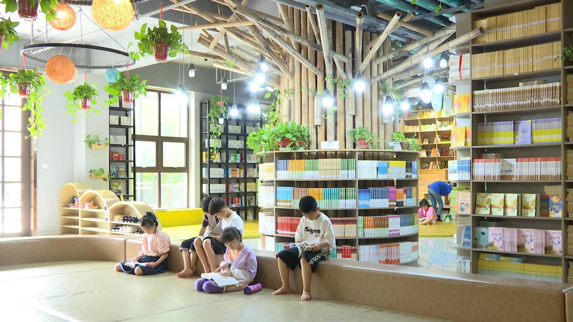 开学啦!幸福树公益图书角 守护儿童读书梦