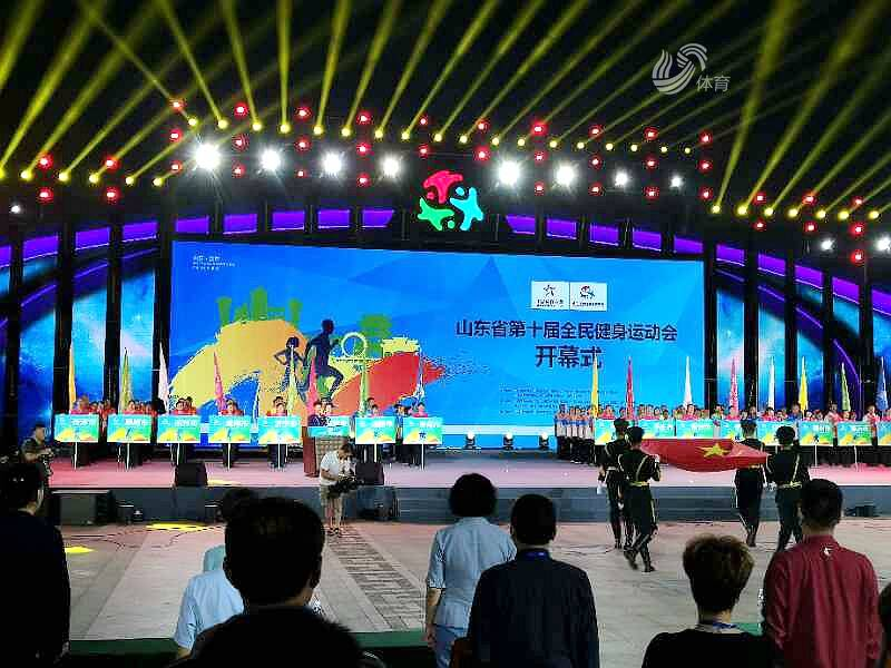 引领全民健身热潮 山东省第十届全民健身运动会在潍坊开幕