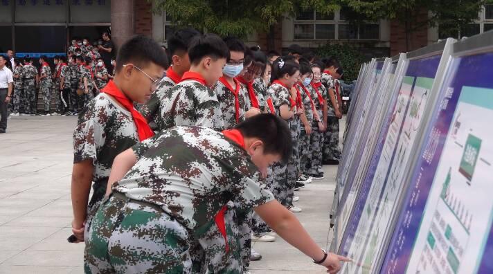 27秒丨国家网络安全宣传周日照市启动仪式在北京路中学举行