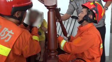 50秒丨威海一男孩玩耍时将头卡在楼梯护栏中 消防紧急救援
