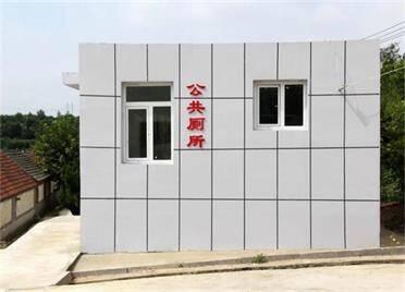 """威海荣成农村公厕建设现场选址""""拍板"""",打造""""一村一景"""""""