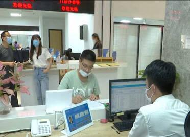 51分钟,企业开办全流程办结!坊子区刷新潍坊市企业开办新速度