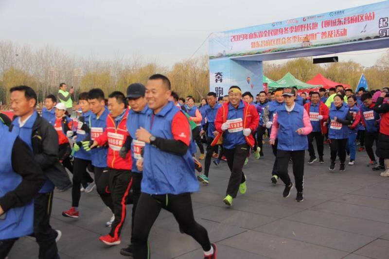 引领全民健身热潮 聊城市东昌府区广泛开展全民健身活动
