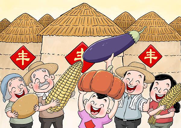 """【地评线】齐鲁漫评:中国农民丰收节,让农民在""""C位""""享受丰收喜悦"""