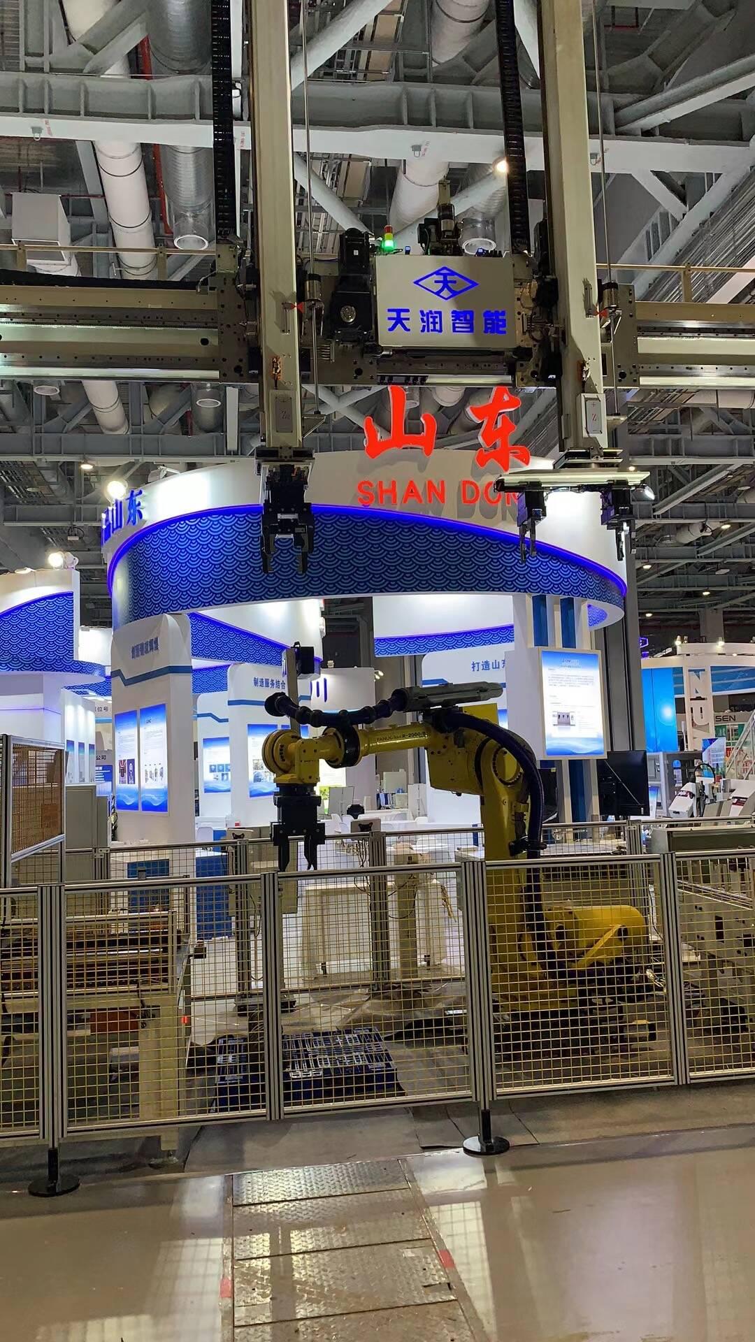 """""""智能、互联---赋能产业新发展""""!山东70余家企业亮相第二十二届中国国际工业博览会"""