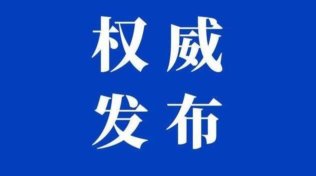 枣庄市委副书记、代市长张宏伟调研环境保护工作